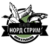 Охота на гуся и рыбалка с компанией NORDSTREAM